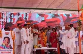 बांदीकुई में सीएम बोलीं, कांग्रेस ने किया लड़ाने का काम