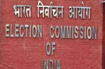 इलेक्शन कमीशन का ऐलान, 2019 के लोकसभा चुनाव को लेकर कर दिया बड़ा उलटफेर