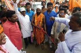 इस समुदाय ने मांगे हर साल सौ करोड़ रुपए, निकाली रैली