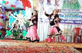 धार्मिक नृत्यों का हुआ अनूठा आयोजन