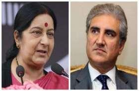 भारत और पाकिस्तान के विदेश मंत्रियों की संभावित मुलाकात से उत्साहित है अमरीका, कहा- शानदार कदम