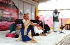 Photo Gallery : करबला की शहादत को याद किया.