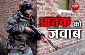 जम्मू और कश्मीर: बांदीपोरा में सुरक्षाबलों ने दो आतंकियों को किया ढेर, मुठभेड़ जारी