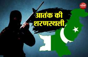 अमरीकी रिपोर्ट में बड़ा खुलासा: पाकिस्तान ने आतंकियों के खिलाफ कोई कदम नहीं उठाए