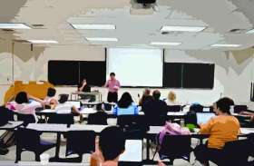 शिक्षक भर्ती परीक्षा के लिए युवा ले रहे कोचिंग का सहारा