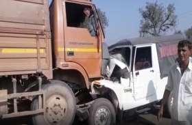 सीकर में भीषण सडक़ हादसा, जीप-ट्रक भिड़ंत में ड्राइवर सहित 4 महिलाओं की मौत, आधा दर्जन महिलाएं गंभीर