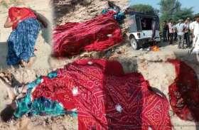 Sikar Accident : दो और महिलाओं ने तोड़ा दम, एक ही मोहल्ले से उठेंगी पांच की अर्थी