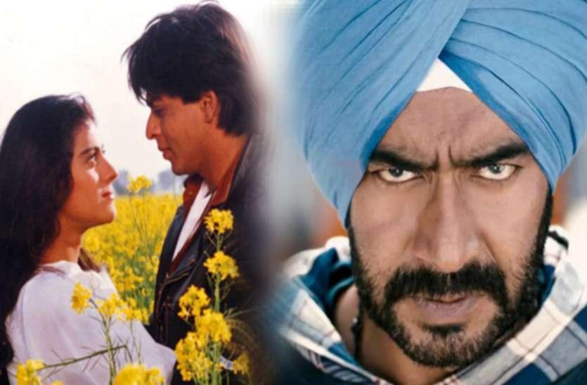 ऐसी क्या वजह है जो अजय ने आजतक नहीं देखी 'DDLJ'? काजोल ने बताई सच्चाई...
