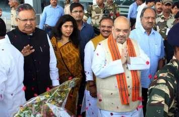 रायपुर पहुंचे भाजपा अध्यक्ष अमित शाह, एयरपोर्ट पर CM रमन ने किया स्वागत