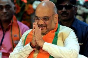 अमित शाह एक दिवसीय राजस्थान दौरे पर, चार्टर से आएंगे जयपुर, फिर हेलीकॉप्टर से होगा प्रदेश का दौरा