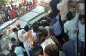 Big Breaking: अमरोहा में बस खाई में गिरी,पांच की मौत 40 से ज्यादा घायल