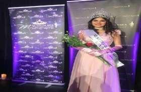 गाजियाबाद की बेटी की खूबसूरती का ऑस्ट्रेलिया में जलवा, दुनियाभर की सुंदरियों को हराकर देश की बेटी बनी मिस साउथ एशिया