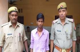 युवती को बहला-फुसला कर भगाने वाले को पुलिस ने किया गिरफ्तार