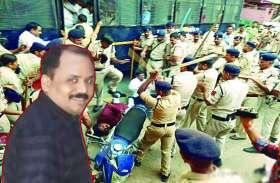 बिलासपुर मामला : ASP ने कहा - कांग्रेसियों पर लाठीचार्ज का कोई अफसोस नहीं