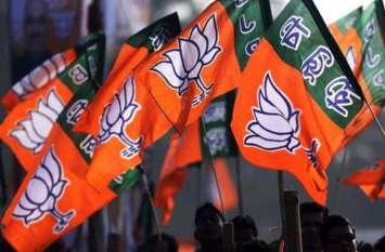 मिशन 2019 के लिये बीजेपी ने कसी कमर, पार्टी संगठन के नये पदाधिकारियों की लिस्ट घोषित