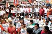 कुमारस्वामी के बयान के खिलाफ सड़क पर उतरी भाजपा