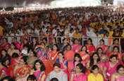 video : ब्राह्मण समाज का महाकुंभ : गरजा ब्रह्मनाद, गूंजा परशुराम का जयकारा...