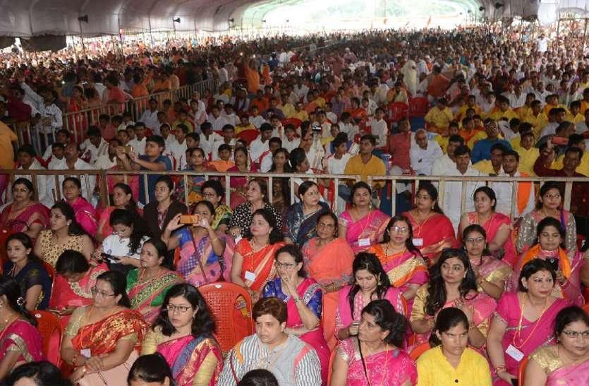 ब्राह्मण समाज महाकुंभ उज्जैन