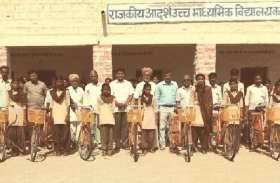 साइकिल पाकर बालिकाओं के चेहरे खिले