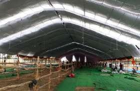 कोटपूतली में मुख्यमंत्री की सभा के लिए तैयार किया गया है वर्षारोधी डोम
