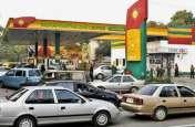 पेट्रोल-डीजल के बाद अब CNG, PNG होगी महंगी, इतने रुपए बढ़ जाएगी कीमत