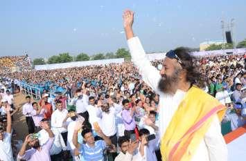 Shiri Shri Ravi SHankar : सीकर से पूरी दुनिया को जाएगा शांति का संदेश