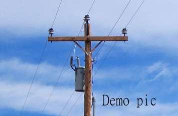 आखिर मांगी विद्युत निगम के कर्मचारियों की मांगें, पांच दिन से चल रही हड़ताल समाप्त