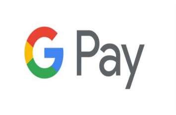 Google pay पर इस बड़ी र्इ-वाॅलेट कंपनी ने लगाया ग्राहकों का डेटा बेचने का आरोप, इनसे की शिकायत