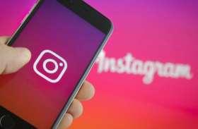 Instagram में अब मैसेज के साथ डायरेक्ट सेंड कर सकेंगे GIFs