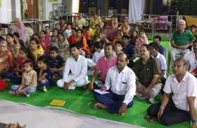 श्री दिगंबर जैन मंदिर में मनाया जा रहा पर्यूषण पर्व, स्पर्धा का भी हुआ आयोजन