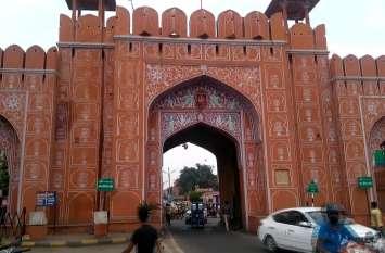जयपुर की चारदीवारी को यूनेस्को वर्ल्ड हैरिटेज में शामिल होने की परीक्षा कल से