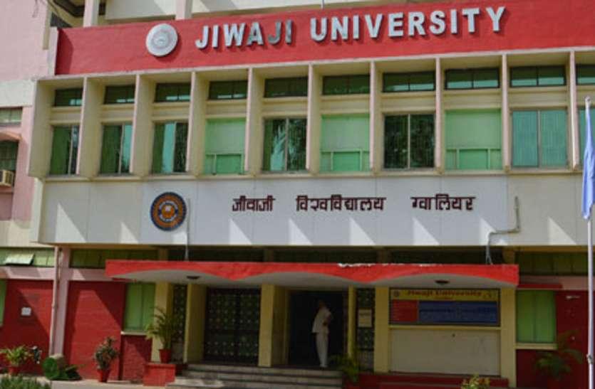 उच्च शिक्षा मंत्रालय ने कुलसचिव को दोषी माना, छात्राओं ने भोपाल जाकर सीएम से की थी शिकायत, जानिए क्या है मामला