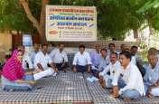 कर्मचारियों ने दिए सामूहिक त्यागपत्र,कार्य का बहिष्कार व असहयोग जारी