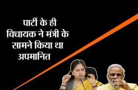 राजस्थान की यह महिला विधायक..अपनी ही पार्टी और सरकार से मांग रही न्याय