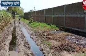 बीमारियां बांट रहा है मिल से निकलने वाला गंदा पानी