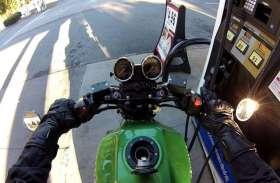 बाइक में रोज पेट्रोल डलवाने की नहीं पड़ेगी जरूरत, आज ही करें ये काम