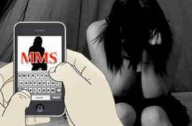 पहले पत्नी का बनाया अश्लील वीडियो, फिर वायरल करने की दी धमकी