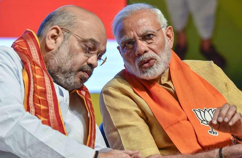 BJP ने राजस्थान में चुनाव को लेकर हाईकमान को भेजा 'सीक्रेट प्लान' दलितों को फिर से जोडऩे के लिए तैयार की ये नई रणनीति