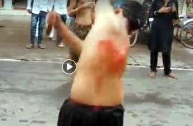 मोहर्रम: बच्चों ने बीच सडक़ मारे सीने में खंजर, खून से लाल हुई सडक़ें- कमजोर दिल वाले इस वीडियो का न देखें