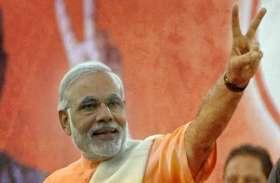 PM मोदी शनिवार दोपहर पहुंचेंगे छत्तीसगढ़, 5 हजार जवानों की सुरक्षा में आमसभा को करेंगे संबोधित