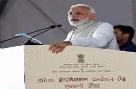 तीन साल में पांच ट्रिलियन डॉलर की इकोनाॅमी बन जाएगा भारत, कृषि का होगा अहम योगदान