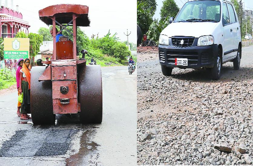 राजस्थान का रण: मेवाड़-वागड़ : न जनता की समस्याएं हल हुईं, न सीएम के निर्देशों की पालना
