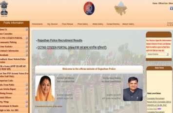 Rajasthan Police Final Merit  2018 : 11वीं बटालियन आरएसी, आयुक्तालय और टोंक सहित विभिन्न जिला/बटालियनों के परिणाम जारी
