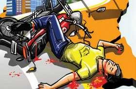 दादी की श्रद्धांजलि में जा रहे भाई-बहन हुए सडक़ हादसे के शिकार, 1 की मौत, 2 घायल
