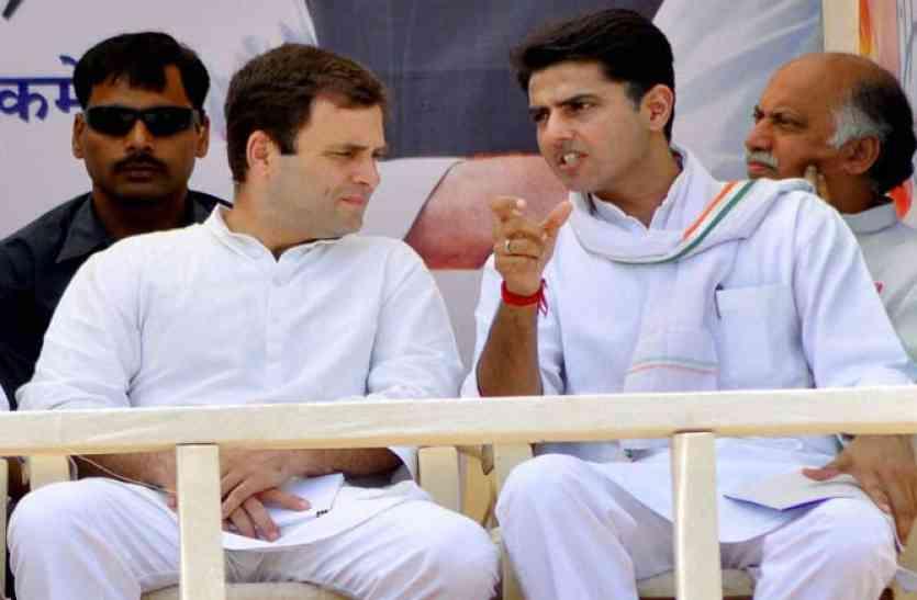 # elections-2018: यूं कैसे लड़ेगी कांग्रेस...इधर-उधर घूम रहे नेताजी, ना जाजम का पता ना कोई ठिकाना