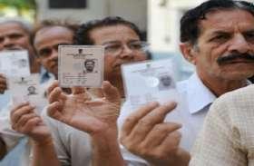 इस चुनाव में 65 साल से महिलाओं को नहीं है वोट देने का अधिकार, वोटर लिस्ट में भी नहीं दर्ज होता नाम