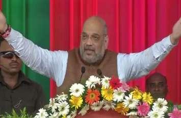 रायपुर में शाह ने खोले राज, किस आधार पर जीतेंगे 2019 में लोकसभा चुनाव....देखिए ये खास वीडियो