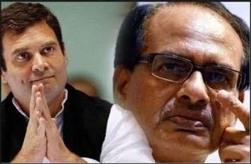 'यह चुनाव भी कैसे-कैसे खेल करवाता है, किसी को 'शिवभक्त' बनता है तो किसी को राम की शरण में ले जाता है'