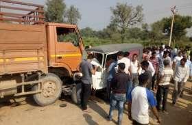 SIKAR ACCIDENT : जीप-ट्रक में जबरदस्त भिड़ंत, चार की मौत, जानिए आंखों देखा हाल