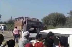 Video- सीकर में भीषण सड़क हादसा, चार महिलाओं सहित पांच लोगों की दर्दनाक मौत